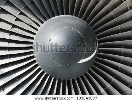Single spiral on a large jet engine nose cone inlet - stock photo