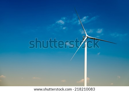 Moving Wind Turbine Clipart
