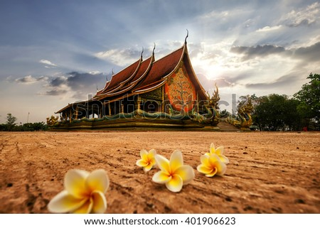 Sirindhorn Temple Phuproud ,Beautiful temple architecture It is popular for tourists in Thailand. - stock photo