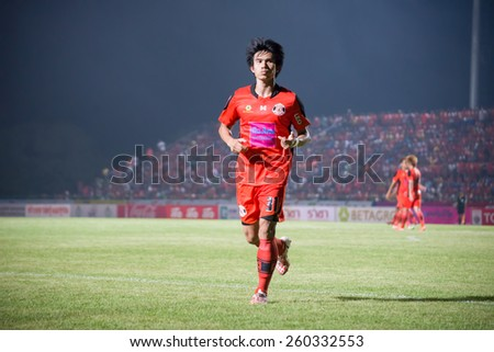 SISAKET THAILAND-MARCH 7: Chompoo Saengpoe of Sisaket FC. in action during Thai Premier League between Sisaket FC and Gulf Saraburi FC at Sri Nakhon Lamduan Stadium on March 7,2015,Thailand - stock photo