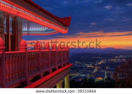 Sitting atop Mt. Penn with a commanding view of the city of Reading, Pennsylvania, the Pagoda is long recognized symbol of the city. - stock photo