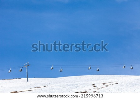 Ski at Innsbruck, Tyrol, Austria, Europe - stock photo
