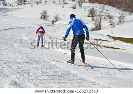 skier race - stock photo