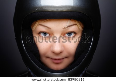 Skin protection, adventure, racing, female. - stock photo