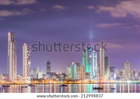Skyline at Panama City - stock photo