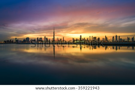 Skyline Dubai - stock photo