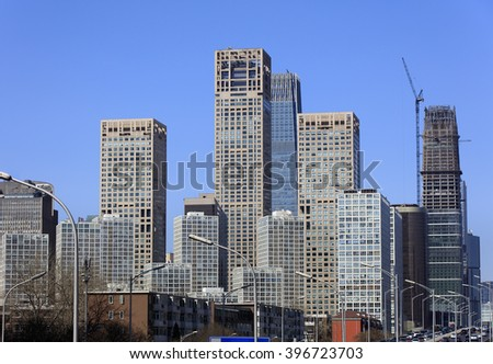 Skyline of modern buildings in Beijing's Central Business District. Beijing, China - stock photo