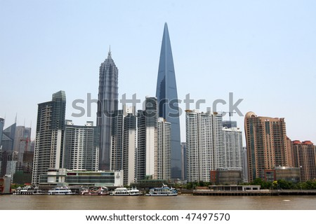 Skyline of Shanghai, China - stock photo