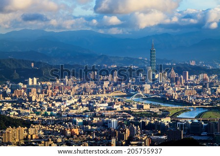 Skyline of Xinyi District in downtown Taipei, Taiwan for adv or others purpose use - stock photo