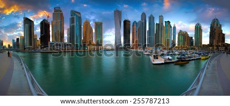 Skyline sunset picture shot at Dubai marina - stock photo