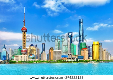 Skyline view from Bund waterfront on Pudong New Area- the business quarter of the Shanghai. - stock photo