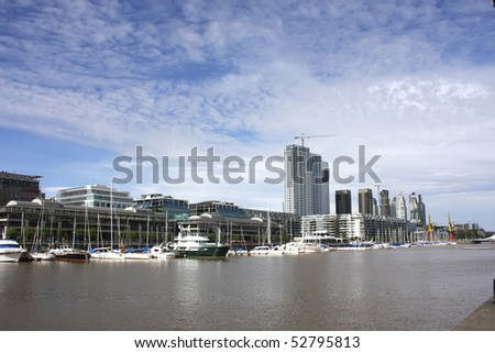 Skyscaper in Buenos Aires, Argentina. - stock photo