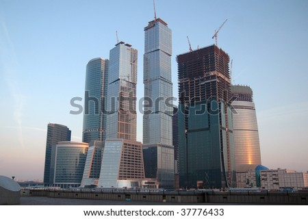 skyscraper in Moscow - stock photo