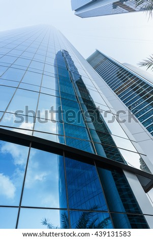 Skyscrapers buildings in Abu Dhabi, United Arab Emirates - stock photo