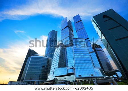 Skyscrapers in business center - stock photo