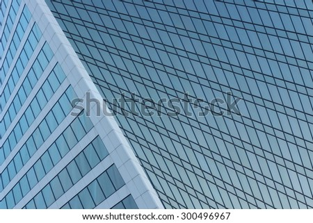 Skyscrapers Moscow city business centre, Moscow, Russia - stock photo