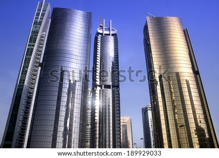 skyscrapers reflections, Dubai - stock photo