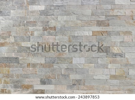 SLAB WALL TEXTURE - stock photo