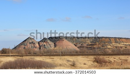 Slagheaps in the Rostov region, Russia - stock photo