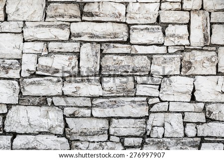 Slate stone wall -Background texture - stock photo