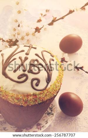 Slavic Easter cake  - stock photo