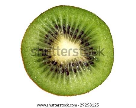Slice of kiwi for different uses - stock photo