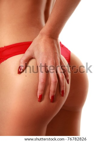 slim sexy back isolated on white - stock photo