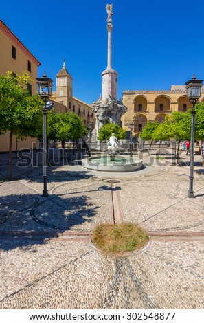 small decorative fountain in city of Cordoba, Spain - stock photo