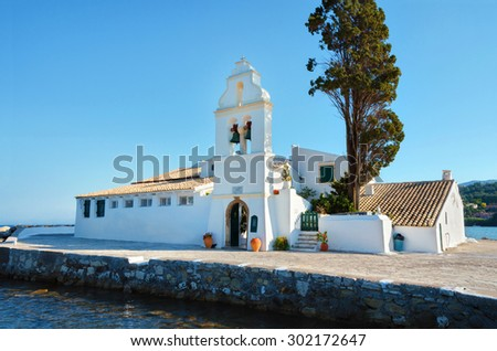 small monastery on corfu island in greece - stock photo