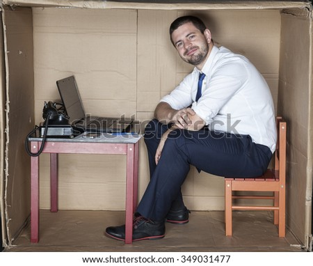 small office is not a problem - stock photo