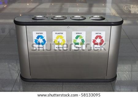 small recycling bin - stock photo
