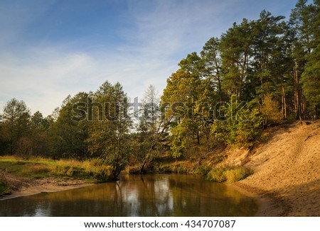 small river with transparent water - stock photo