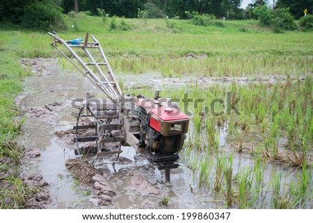 small tractor for farming - stock photo