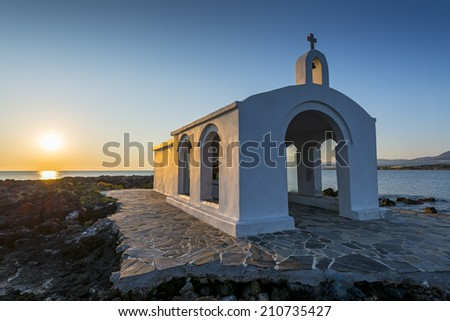Small White Church By Sunrise in Georgioupolis, Crete, Greece - stock photo