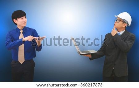 Smart Business man - stock photo