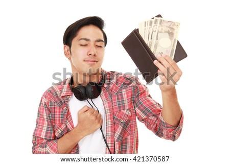Smiling Asian man - stock photo