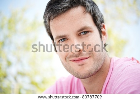 Smiling handsome man portrait - stock photo