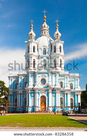 Smolny cathedral at sunny weather, Saint-Petersburg, Russia - stock photo
