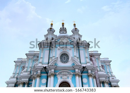 Smolny Cathedral in St Petersburg - stock photo