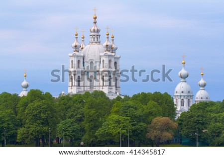 Smolny Cathedral in St. Petersburg, Russia - stock photo