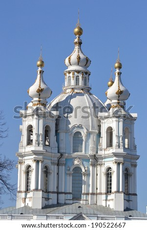 Smolny Cathedral of the Resurrection of Smolniy monastery, St.Petersburg, Russia. - stock photo