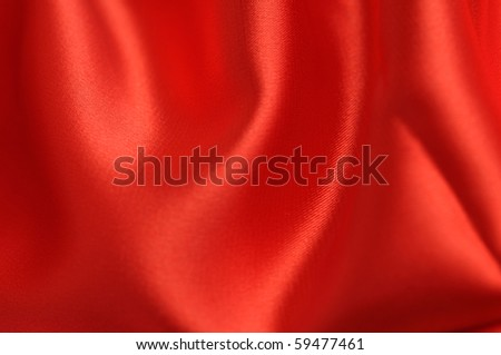 Smooth red satin - stock photo