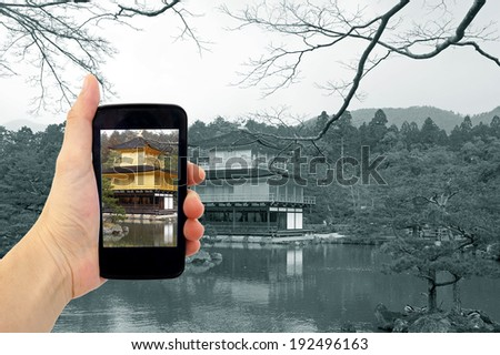 snapshot of famous Golden Temple in Japan - stock photo