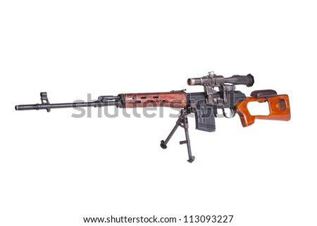 sniper rifle - stock photo