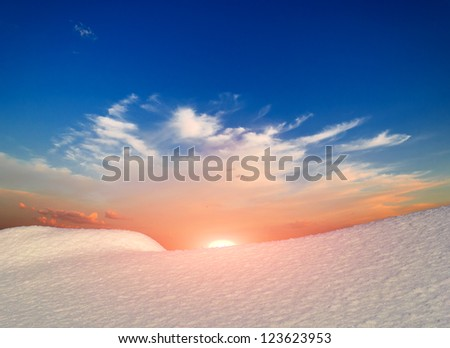 Snow hills. Composition of nature. - stock photo