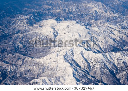 Snow mountain landscape in China - stock photo
