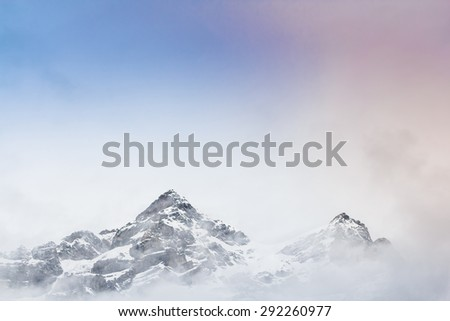 Snow mountain with fog , Lachen North Sikkim India - stock photo