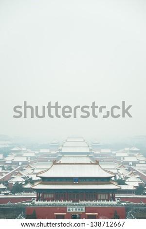snow on the Forbidden City, Beijing, China - stock photo