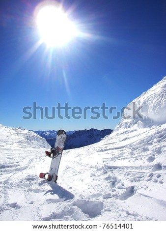Snowboard - stock photo