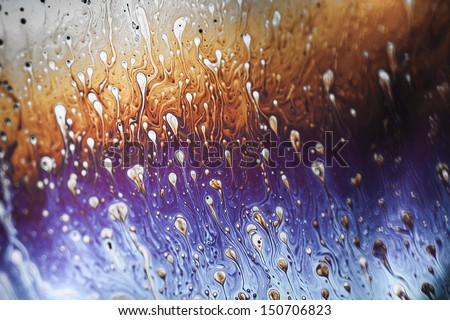 Soap Film Abstract - stock photo